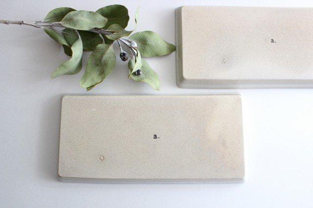波佐見焼 ORIME ヘリンボーン 長角皿 ホワイト 陶器 画像5