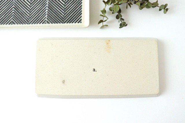 波佐見焼 ORIME ヘリンボーン 長角皿 ブラウン 陶器 画像5