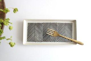 波佐見焼 ORIME ヘリンボーン 長角皿 ブラウン 陶器商品画像