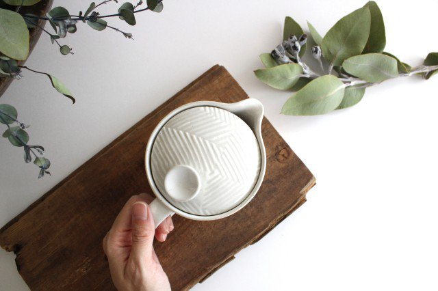波佐見焼 ORIME ヘリンボーン ポット ホワイト 陶器 画像6