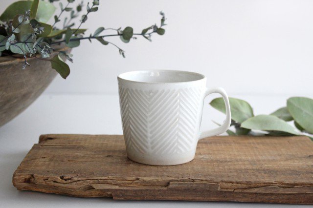 波佐見焼 ORIME ヘリンボーン マグカップ ホワイト 陶器