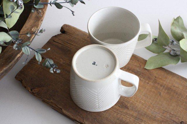 波佐見焼 ORIME ヘリンボーン マグカップ ホワイト 陶器 画像5
