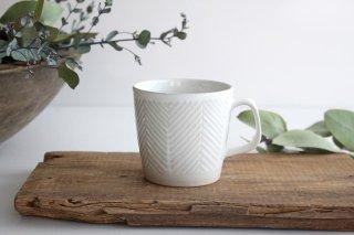 波佐見焼 ORIME ヘリンボーン マグカップ ホワイト 陶器商品画像
