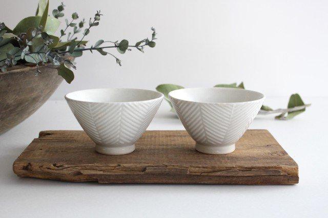 波佐見焼 ORIME ヘリンボーン 茶碗 ホワイト 陶器 画像5