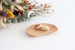 小さなおまめ皿 胡桃 ivory+安藤由紀商品画像