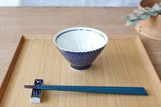 波佐見焼 ORIME 鹿の子 茶碗 ブルー 磁器商品画像