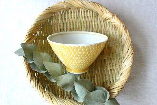 波佐見焼 ORIME 鹿の子 茶碗 イエロー 磁器商品画像
