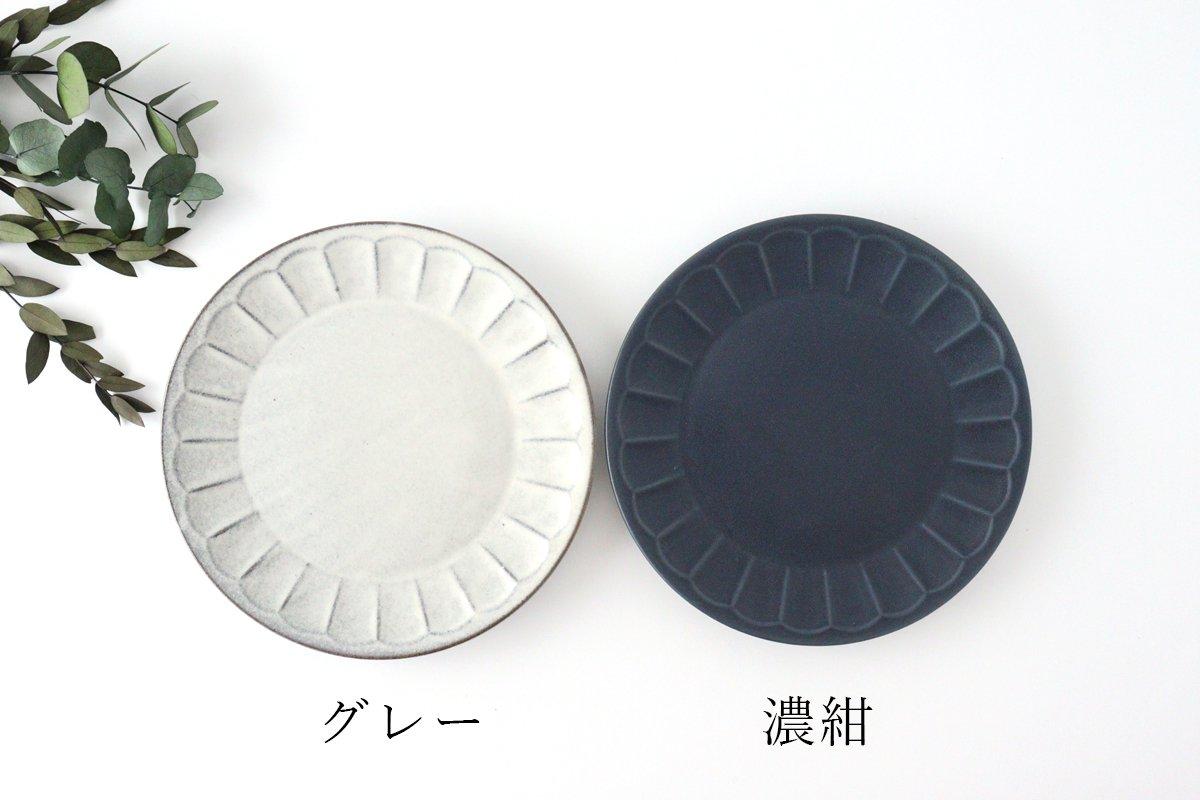 美濃焼 削ぎ目取皿 グレー 陶器 画像6