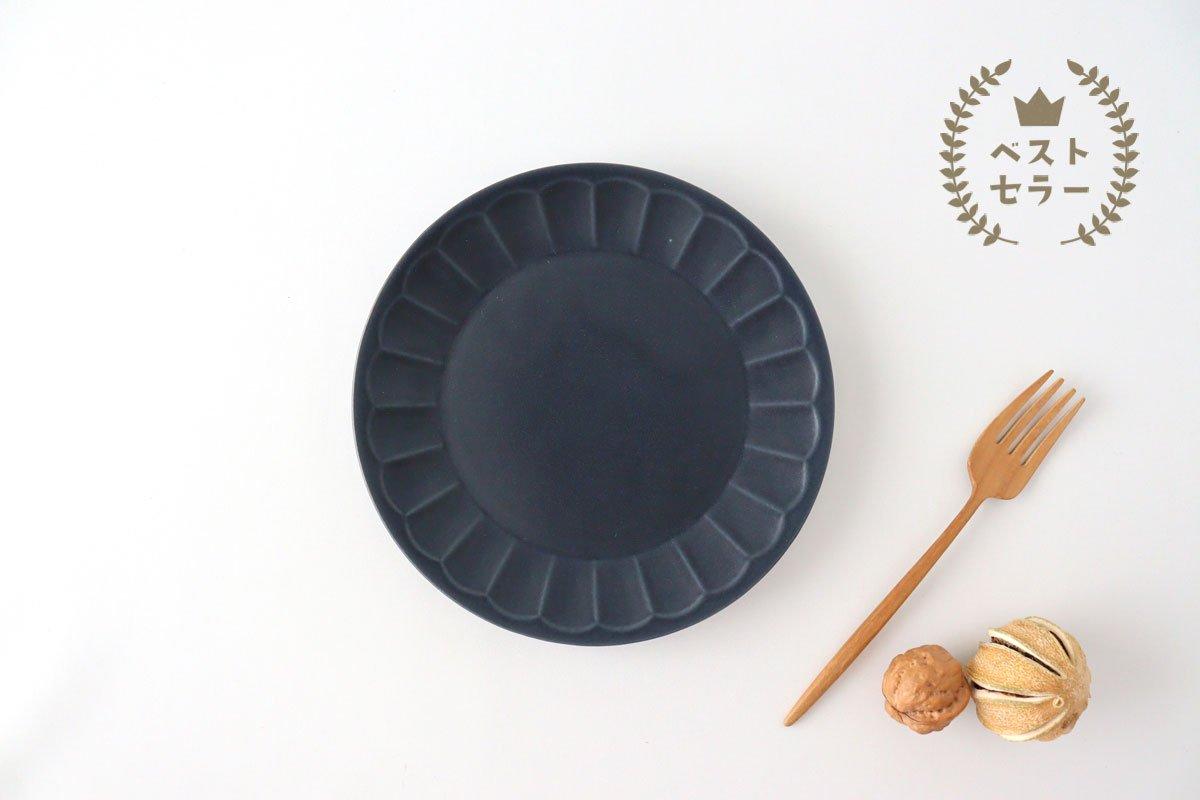 美濃焼 削ぎ目取皿 濃紺 陶器