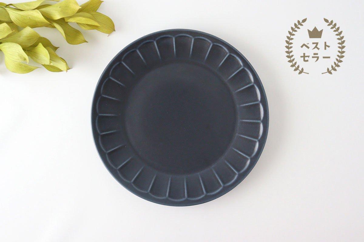 削ぎ目大皿 濃紺 陶器 美濃焼