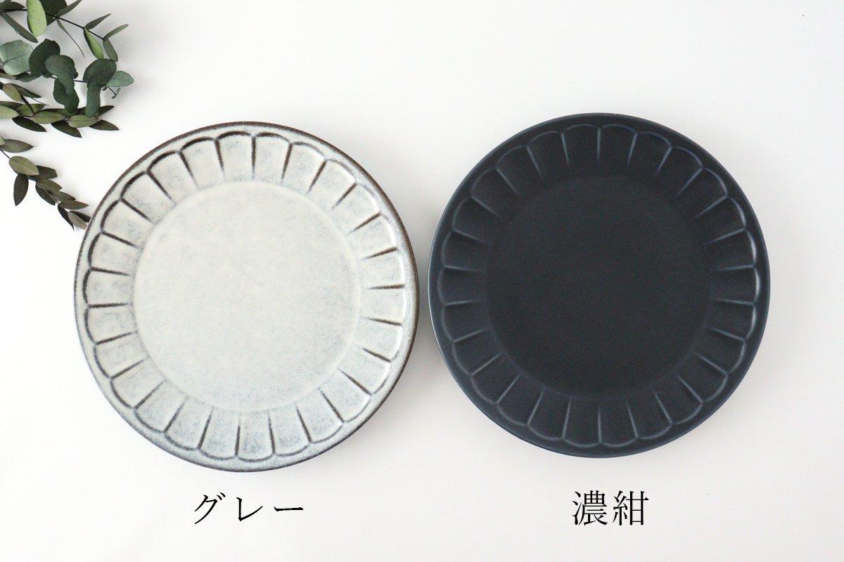 削ぎ目大皿 濃紺 陶器 美濃焼  画像6