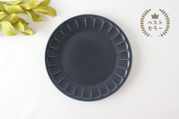 美濃焼 削ぎ目大皿 濃紺 陶器商品画像