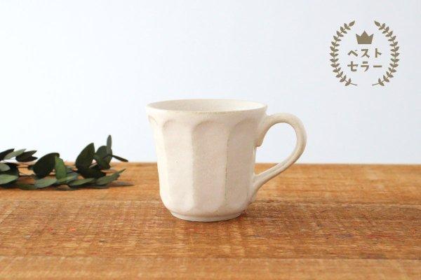 美濃焼 菊花 マグカップ 磁器商品画像