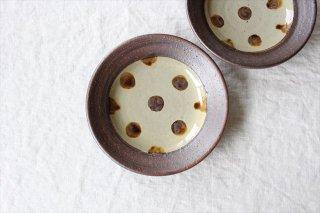 飴点打5寸皿 陶器 工房コキュ商品画像