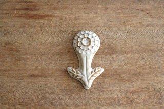 デージースプーンレスト 陶器 キエリ舎商品画像