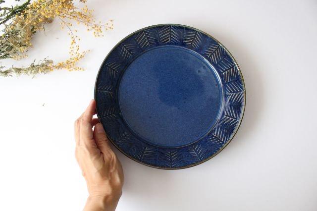Lindaプレート ブルー 半磁器 アトリエキウト 小出麻紀子 画像6