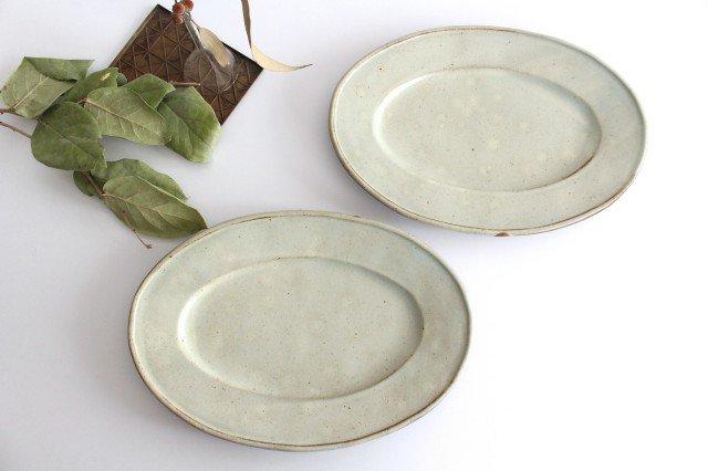 オーバル皿 大 陶器 笠原良子 画像2