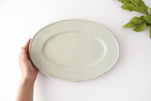 オーバル皿 大 陶器 笠原良子 画像3