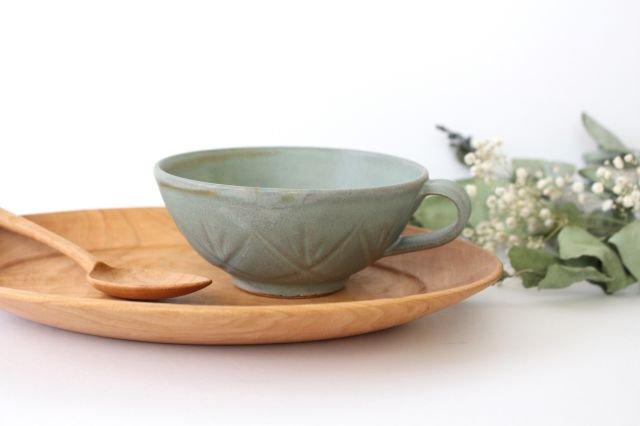 スープカップ クロス 薄荷 陶器 平沢佳子