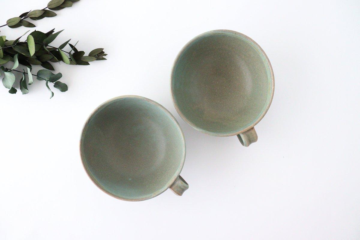 スープカップ ストレート 薄荷 陶器 平沢佳子 画像2