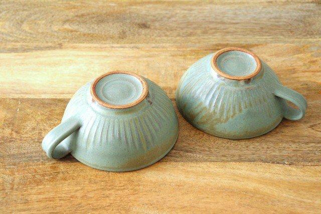 スープカップ ストレート 薄荷 陶器 平沢佳子 画像3