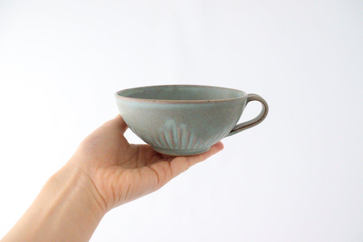 スープカップ ストレート 薄荷 陶器 平沢佳子 画像6