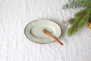 オーバル皿 小 陶器 笠原良子商品画像