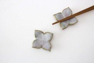 箸置き 紫 陶器 笠原良子商品画像