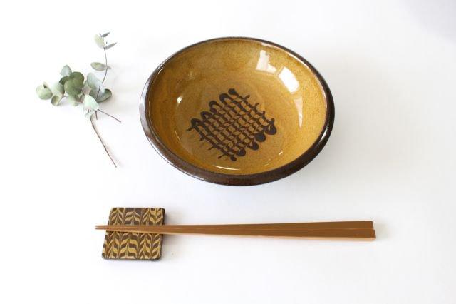 フェザーコーム 中鉢 うす飴 陶器 佐川義乱 画像3
