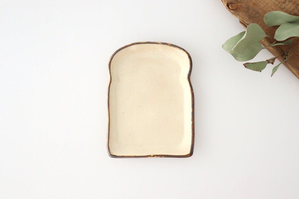 粉福 食パン皿 S 陶器 木のね