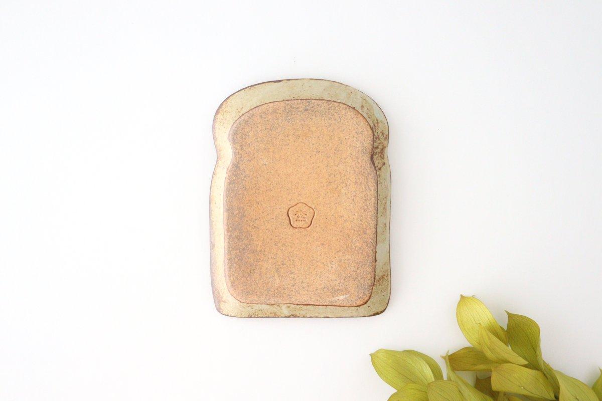 粉福 食パン皿 S 陶器 木のね 画像6