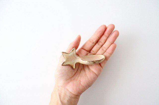 粉福 スプーン箸置き 星 陶器 木のね 画像2