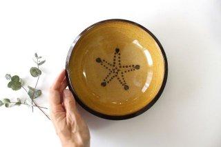 星 中鉢 うす飴 陶器 佐川義乱商品画像