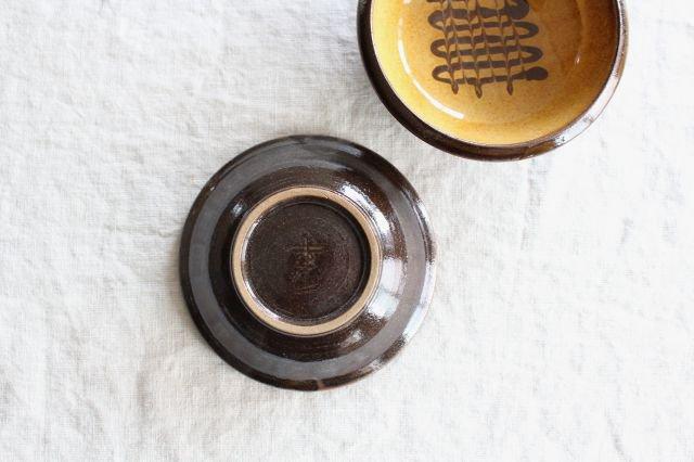 フェザーコーム 小鉢 うす飴 陶器 佐川義乱 画像5