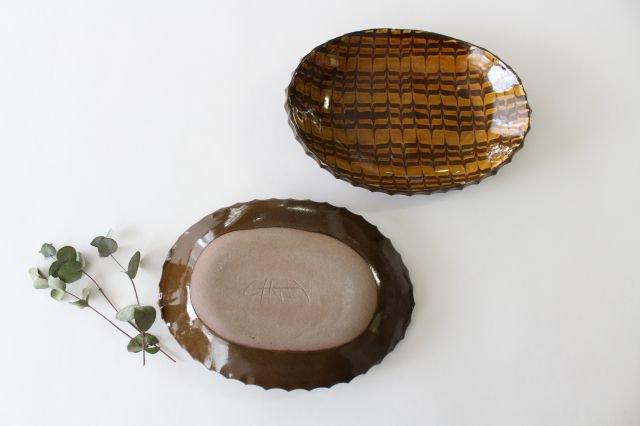 フェザーコーム オーバル皿 うす飴 陶器 佐川義乱 画像5