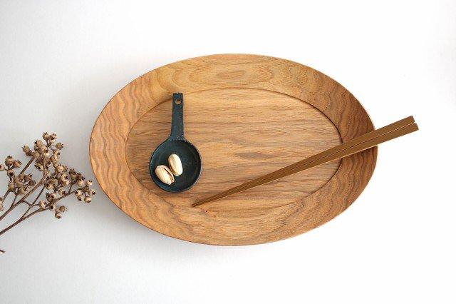 オーバル皿 くるみ 木工房玄 高塚和則 画像3