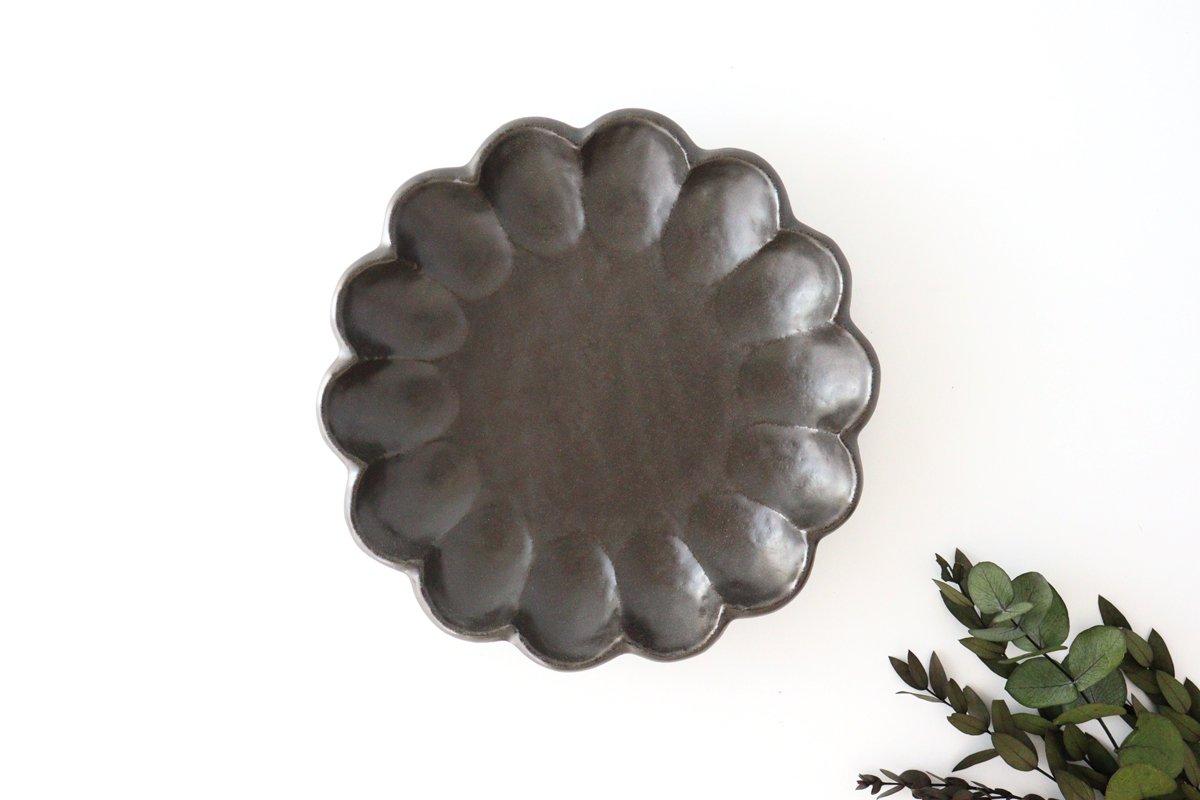 美濃焼 菊花 7寸皿 黒 磁器