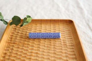 印判箸置き 青海波 磁器 東屋商品画像