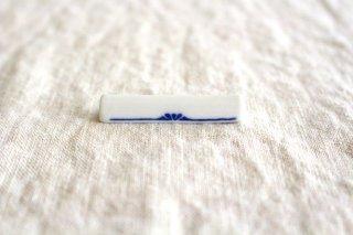 印判箸置き 旭日 磁器 東屋商品画像
