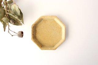 わら灰 八角小皿 【A】 陶器 庄司理恵商品画像