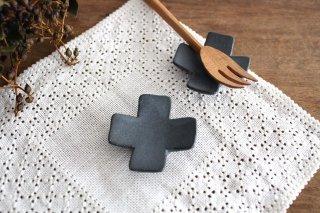 箸置き 十字型 ダークグレー 陶器 辻本路商品画像