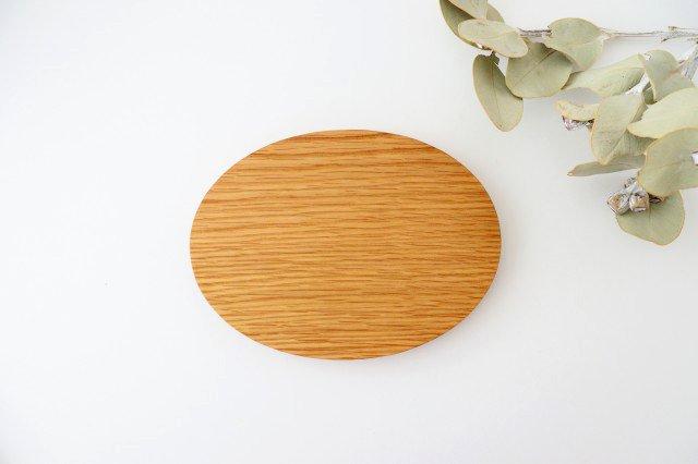 楕円皿 ナラ Semi-Aco 加賀雅之