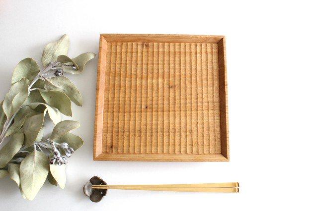 7寸角皿 オニグルミ Semi-Aco 加賀雅之 画像5