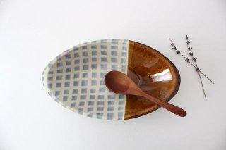 カレー皿 格子 水色 陶器 えのきだ窯 榎田若葉商品画像