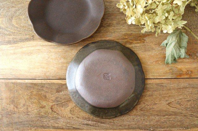錆釉 輪花皿 小 陶器 古谷製陶所 画像5