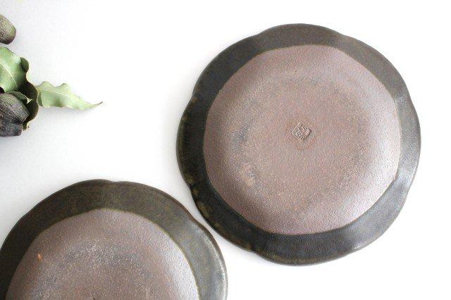 錆釉 輪花皿 中 陶器 古谷製陶所 画像3