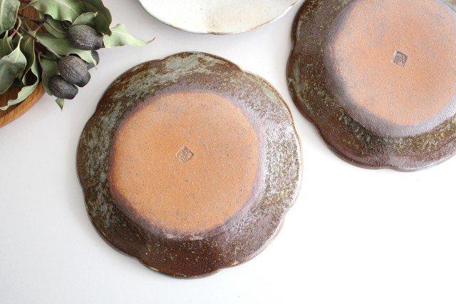 鉄散 輪花皿 中 陶器 古谷製陶所 画像3