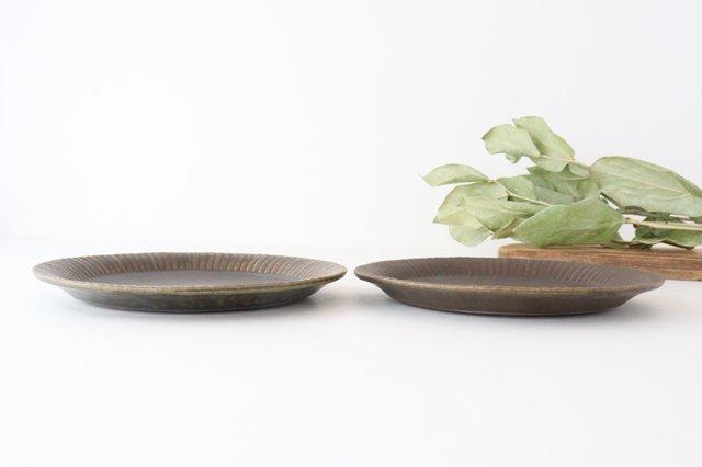 錆釉 ラッフルプレート M 陶器 古谷製陶所 画像2