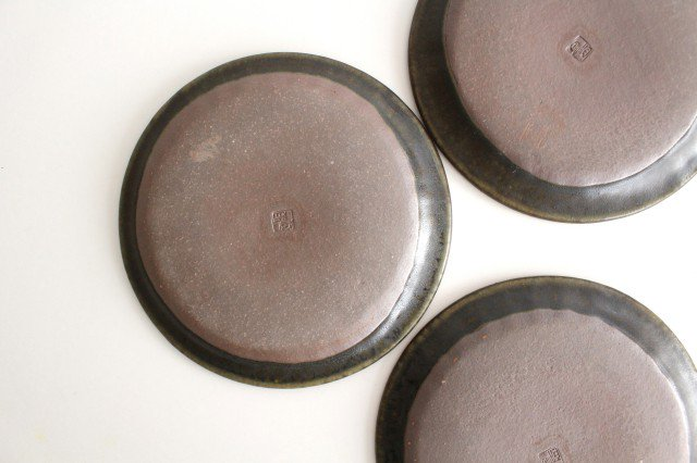 錆釉 ラッフルプレート M 陶器 古谷製陶所 画像6