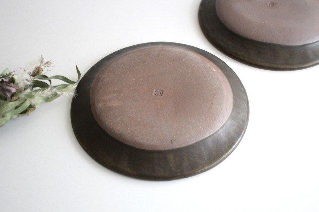 錆釉 ラッフルプレート L 陶器 古谷製陶所 画像3